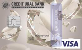 Кредитная карта Unembossed от Банк «КУБ» (АО)