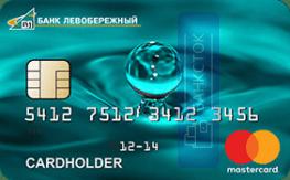 Кредитная карта от Банк «Левобережный» (ПАО)
