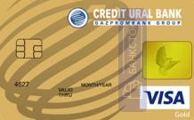Кредитная карта Куб-Gold от Банк «КУБ» (АО)