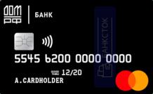 Кредитная карта Льготный период Базовая от АО «Банк ДОМ.РФ»