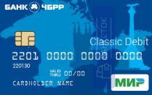 Оформить дебетовую карту Личная от АО «Банк ЧБРР»