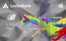 Оформить дебетовую карту ЛокоЯрко от КБ «ЛОКО-БАНК» (АО)