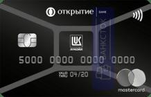 Кредитная карта Лукойл Премиальная от ПАО Банк «ФК Открытие»