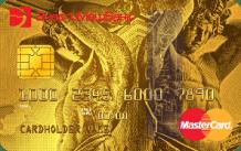 Оформить дебетовую карту Mastercard Gold Личный от ПАО «Энергомашбанк»