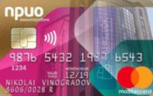 Оформить дебетовую карту Masterсard Gold от Прио-Внешторгбанк (ПАО)