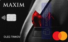 Кредитная карта MAXIM от АО «Тинькофф Банк»