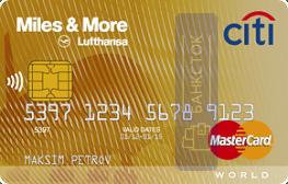 Кредитная карта Miles & More Premium от АО КБ «Ситибанк»