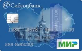 Кредитная карта Мир от «СИБСОЦБАНК» ООО