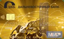 Кредитная карта Мир Cash back от ПАО «Дальневосточный банк»