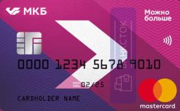 Кредитная карта Можно больше от ПАО «МОСКОВСКИЙ КРЕДИТНЫЙ БАНК»