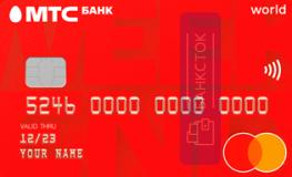 Оформить дебетовую карту МТС Деньги Weekend от ПАО «МТС-Банк»