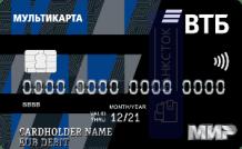 Оформить дебетовую Мультикарту от Банк ВТБ (ПАО)