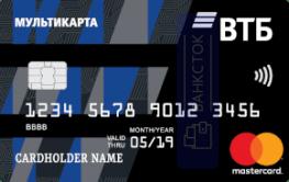 Кредитная Мультикарта от Банк ВТБ (ПАО)
