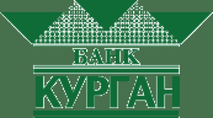 ООО БАНК «КУРГАН»