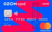 Оформить дебетовую карту Ozon.Card+ от ООО «Расчетная небанковская кредитная организация «Платежный Центр»