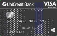 Оформить дебетовую карту Пакет услуг Extra от АО ЮниКредит Банк
