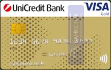 Оформить дебетовую карту Пакет услуг Gold от АО ЮниКредит Банк
