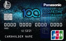 Кредитная карта Panasonic от АО «Россельхозбанк»