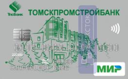 Оформить дебетовую карту Пенсионная от ПАО «Томскпромстройбанк»