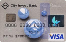Оформить дебетовую карту Платежная Platinum от АО «Сити Инвест Банк»