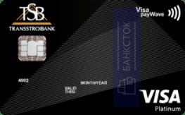 Оформить дебетовую карту Platinum от АКБ «Трансстройбанк» (АО)