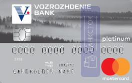 Кредитная карта Platinum от Банк «Возрождение» (ПАО)