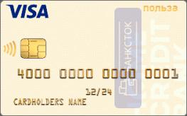 Кредитная карта Польза Gold от ООО «ХКФ Банк»