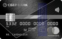 Кредитная карта Премиальная Mastercard World Black Edition от ПАО Сбербанк