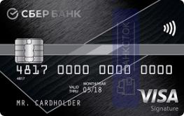 Кредитная карта Премиальная Signature от ПАО Сбербанк