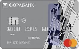Кредитная карта Премиальная с льготным периодом от АКБ «ФОРА-БАНК» (АО)