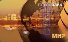Оформить дебетовую карту Premium Пенсия + от АО «ТАТСОЦБАНК»