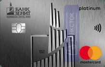 Кредитная карта Развлечений от ПАО «Банк ЗЕНИТ»