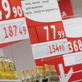 Росстат зафиксировал ускорение недельной инфляции в России
