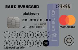 Кредитная карта С дисплеем от ПАО АКБ «АВАНГАРД»