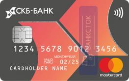 Кредитная карта с кэшбэком от ПАО «СКБ-банк»