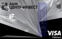 Кредитная карта с льготным периодом Platinum от ПАО КБ «Центр-инвест»