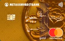Кредитная карта С льготным периодом от ПАО АКБ «Металлинвестбанк»