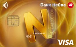 Кредитная карта С льготным периодом золотая от БАНК «НЕЙВА» ООО