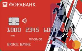 Кредитная карта с льготным периодом от АКБ «ФОРА-БАНК» (АО)