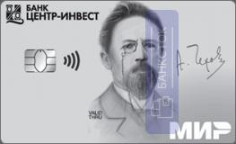 Кредитная карта с льготным периодом Мир от ПАО КБ «Центр-инвест»