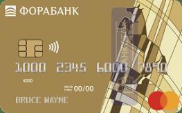 Кредитная карта с льготным периодом Gold от АКБ «ФОРА-БАНК» (АО)