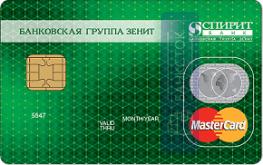 Кредитная карта с льготным периодом от ПАО «Спиритбанк»