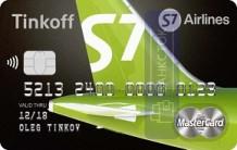 Кредитная карта S7 Black Edition от АО «Тинькофф Банк»
