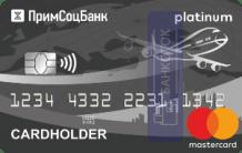Кредитная карта S7 Priority Премиум от ПАО СКБ Приморья «Примсоцбанк»