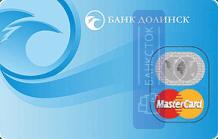 Кредитная карта Стандартный от КБ «Долинск» (АО)