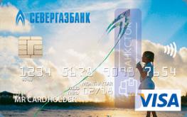 Кредитная карта Стандартная от ПАО «БАНК СГБ»