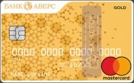 Кредитная карта Стандарт золотая от ООО «Банк «Аверс»