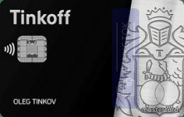 Оформить дебетовую карту Tinkoff Black Metal от АО «Тинькофф Банк»