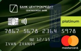Оформить дебетовую карту ТП Грин от АО АКБ «ЦентроКредит»