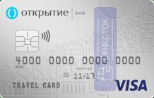 Кредитная карта Travel от ПАО Банк «ФК Открытие»